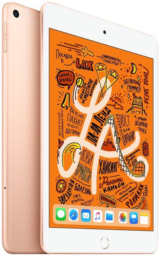 """Планшет Apple iPad mini 256Gb Wi-Fi + Cellular 2019 (золотой) iPad mini 256Gb Wi-Fi + Cellular 2019 (7.9""""/2048x1536/WIFI/iOS 12) фото"""