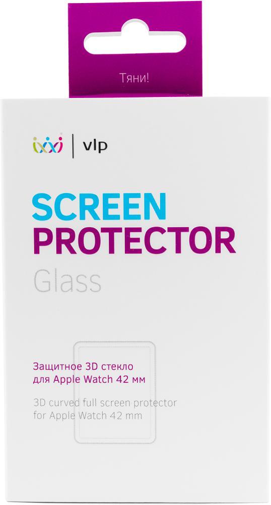 Фото - Защитное стекло VLP 3D для Apple Watch 42 мм защитное стекло skinbox apple watch 38mm