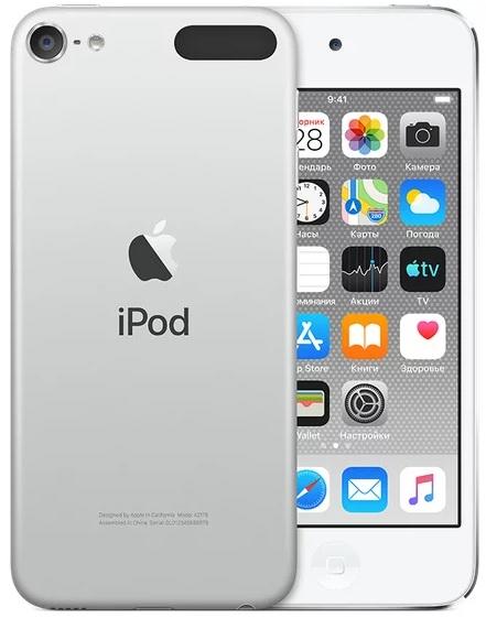 Фото - Плеер Apple iPod touch 128Gb (2019) (серебристый) регина опус песни драконов