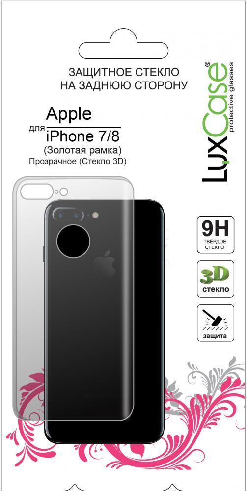 Защитное стекло Luxcase 3D Glass для Apple iPhone 7/8/SE 2020 золотая рамка Back (глянцевое) luxcase 3d fg для apple watch 40 мм черная рамка