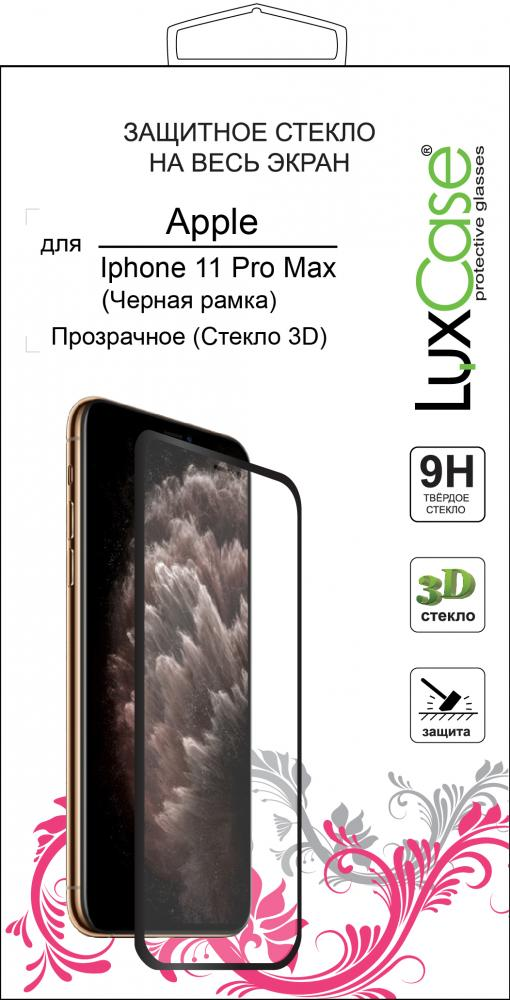 Защитное стекло Luxcase 3D FG для Apple iPhone 11 Pro Max черная рамка (глянцевое) фото