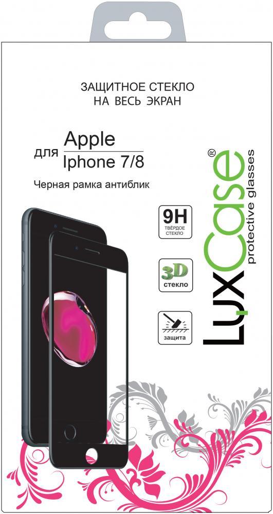 Защитное стекло Luxcase 3D Glass для Apple iPhone 7/8/SE 2020 черная рамка антиблик (глянцевое) фото