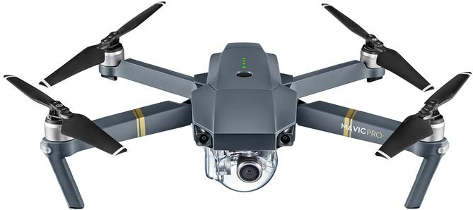 Квадрокоптер DJI Mavic Pro Fly More Combo (черный)
