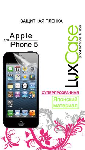 Защитная пленка Luxcase защитная пленка для iPhone SE/5/5C/5S (прозрачный), серый  - купить со скидкой