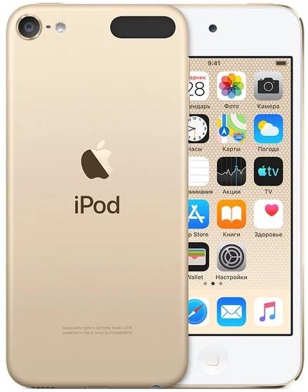 Плеер Apple iPod touch 256Gb (2019) iPod touch 256Gb (2019) (золотой) фото