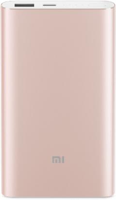 Портативное зарядное устройство Xiaomi Mi Power Bank Pro 10000 мАч (золотой)