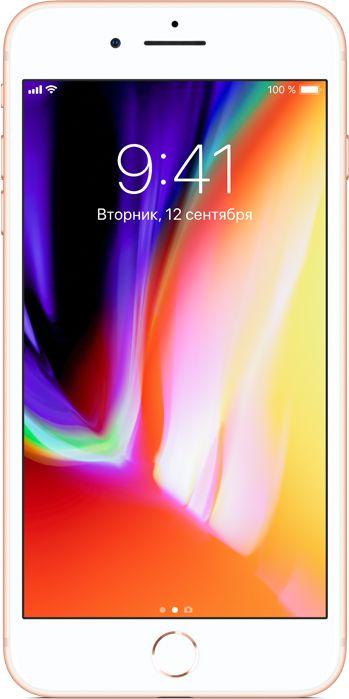 Мобильный телефон Apple iPhone 8 Plus 128GB (золотой) фото