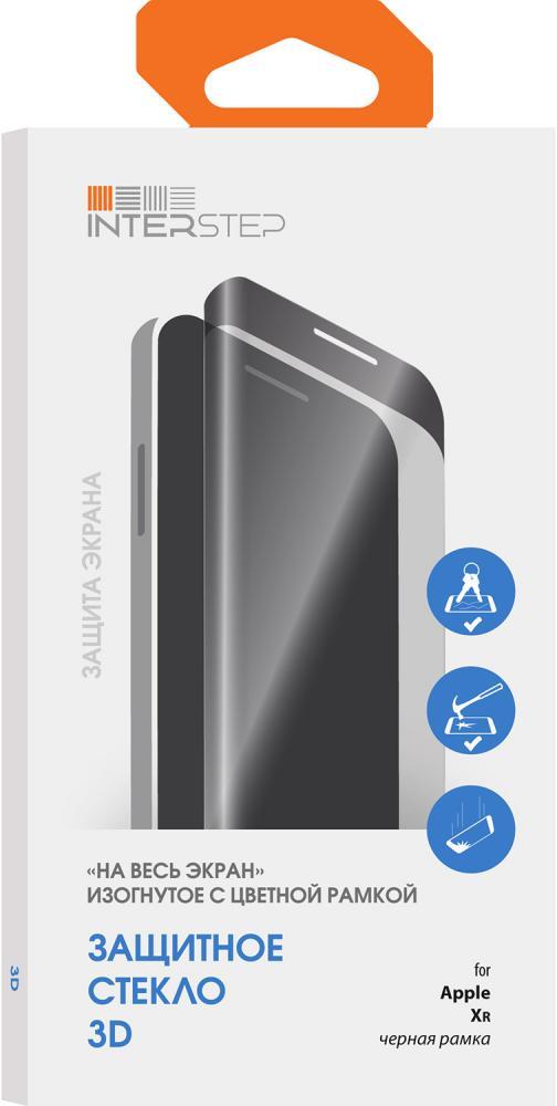 Защитное стекло InterStep 3D для Apple iPhone XR черная рамка (глянцевое) фото